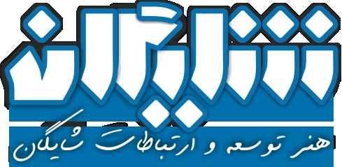 لوگو شرکت شایگان