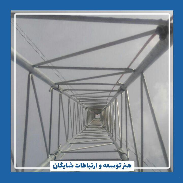 شاتل اصفهان